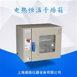 GZX-9240MBE上海博迅电热鼓风干燥箱