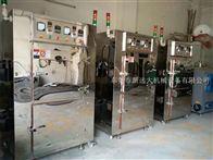 新远大LCD液晶触摸屏烘箱专业制造者 工业烤箱生产
