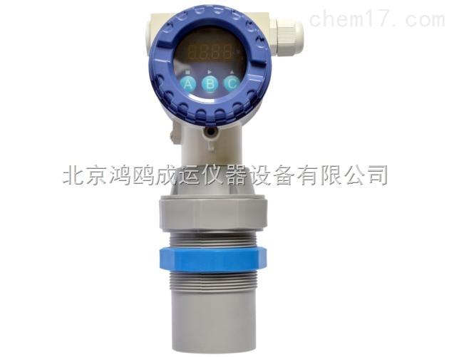 新款铸铝超声波液位计/超声波物位仪