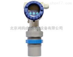 MH-A新款铸铝超声波液位计/超声波物位仪