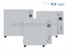 高溫鼓風干燥箱BPG-9050AH