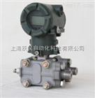 3351型压力变送器