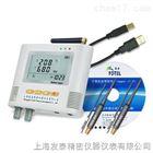 L95-62温湿度记录仪 L95-62型,三路检测记录, 短信预警,无纸记录仪 全自动温湿度控制仪