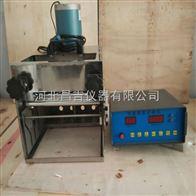 北京低温柔度试验仪