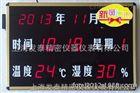 HTTRAHTTRA 视频叠加温湿度显示屏,远距离可视温湿度仪,发泰精密仪器 库房温湿度记录表