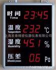 HTTP40RETHTTP40RET时间温湿度压差显示屏洁净室压差