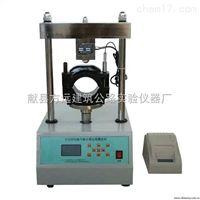 沥青混合料稳定度测定仪、稳定度测定仪出厂价