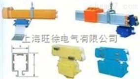 HXTS、HXTL系列多極管式滑觸線