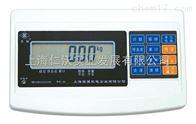 英展XK3150W英展XK3150W计重仪表显示器