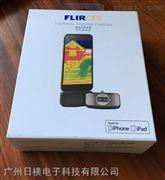 flirone 2代安卓苹果手机红外热成像仪