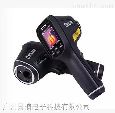TG165红外热像仪红外成像测温仪