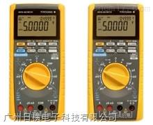 TY520数字万用表日本横河YOKOGAWA