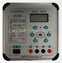 BY2571系列厂家直销 接地电阻测试仪