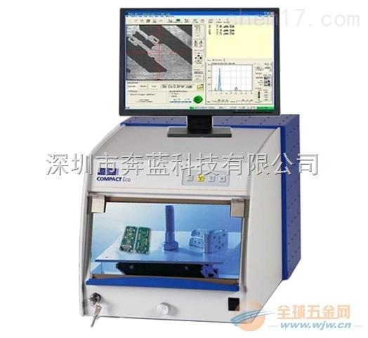 牛津仪器自动台X射线荧光光谱仪