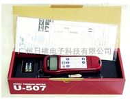 U-507音波皮带张力计U-507系列皮带张力计日本优利特UNITTA