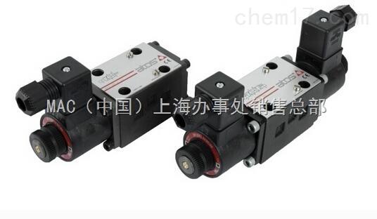 意大利ATOS电磁阀DPHI-6717/D-X 24DC现货