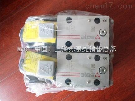 意大利ATOS电磁阀DHI-0701/2-X-24DC系列
