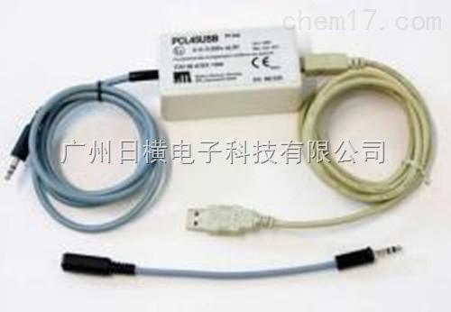 PCL45USB安全栅编程电缆英国MTL
