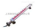 UHZ-58/F316L防腐磁翻板液位计