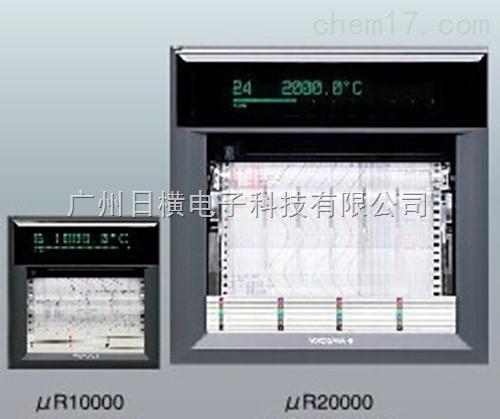 437124-3有纸记录仪日本横河YOKOGAWA记录仪