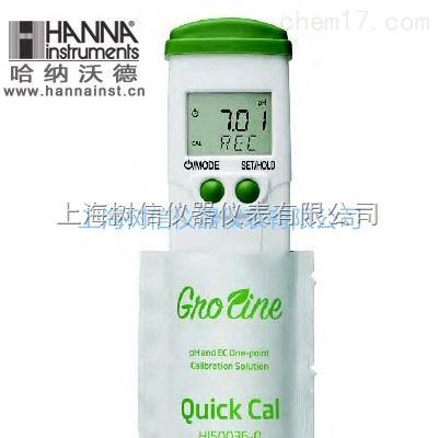 HI98131HI98131 防水型微电脑pH-EC-TDS-℃测定仪