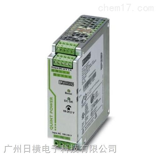 QUINT-PS/1AC/24DC/10 2866763电源