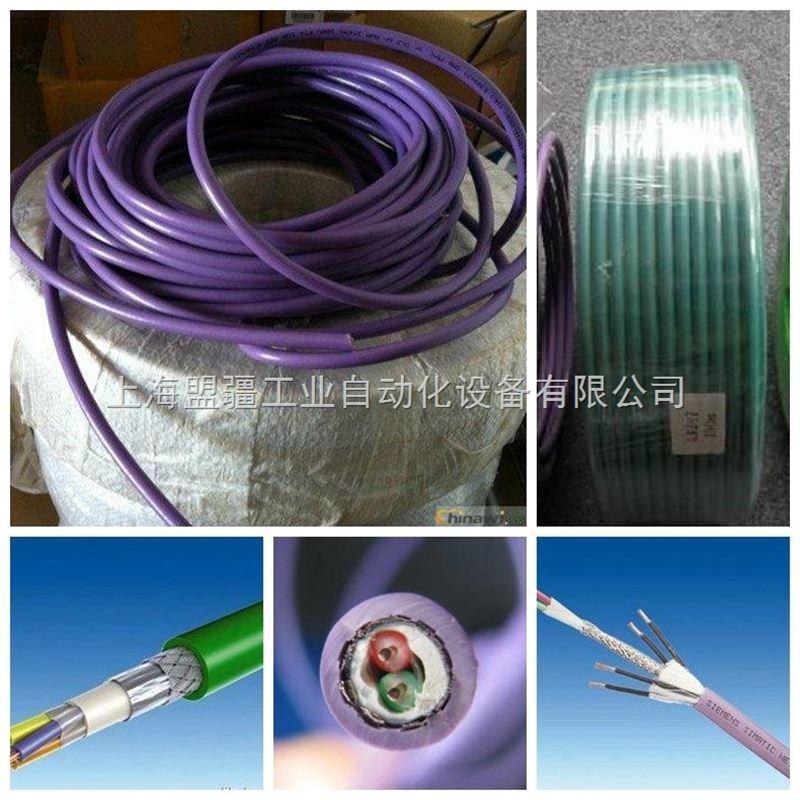 西门子DP通讯电缆性能