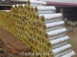玻璃棉管厂家直销离心玻璃棉管铝箔玻璃棉管价格
