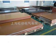 冷沖板(紙質電木板 )