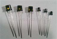 电阻520国产250欧姆电阻