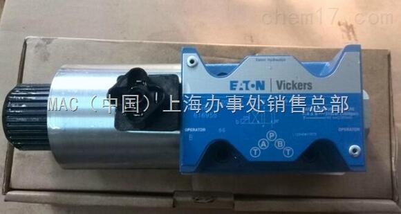 美国原装VICKERS电磁阀KDG3V 5 33C80N E 10