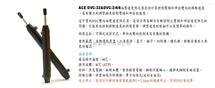 ACE缓冲阻尼器DVC-32-50EU-CC-P