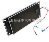 云母电热膜发热板厂家