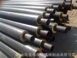 聚氨酯无缝保温管生产厂家