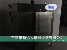 全不锈钢双门推车工业烤箱 节能五金工业烘箱生产厂家