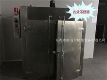 灯饰专用烘箱 东莞电热循环工业炉 智能温控五金烤箱