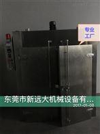 东莞玻璃丝印烘烤炉 自产自销工业烤箱专业制造者