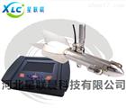 星晨在线多普勒流速流量仪XCH10-1S价格优惠