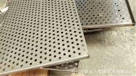 新远大供应不锈钢带孔位盘子 精密恒温烤箱专用烤盘