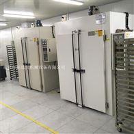丰田汽车大灯专用双门大型工业节能烘箱 电热无尘精密烤箱