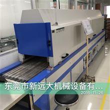 热风循环隧道炉 高温烘干线定制工厂 米电子隧道炉