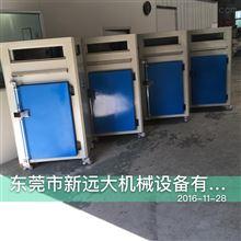 现货智能小型通用型弹簧定型烤箱烘炉厂家批量现货