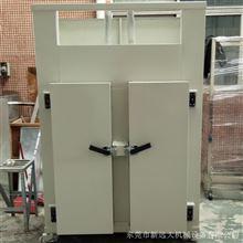 电动智能电镀烘箱烘干箱电池烤炉制造粉末干燥箱