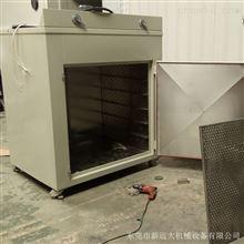 佛山市300度高温玻璃丝印烘干箱
