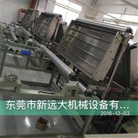 全不锈钢电节能热风循环工业烤箱烤炉非标订做