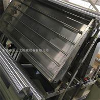 新远大非标定制玻璃丝印节能工业烤箱环保电烤箱
