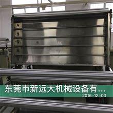 新远大线路板烘箱制造商 电路板专用烘炉烤箱