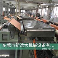 新远大玻璃丝印工业电烤箱 电镀烘干箱