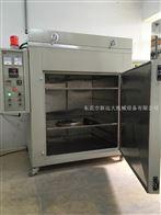 广西哪里有做智能恒温丝印烤箱丝印环保烤箱烘箱