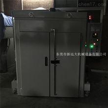 南京哪里有节能中国人人快3网玻璃丝印烘干炉订做的
